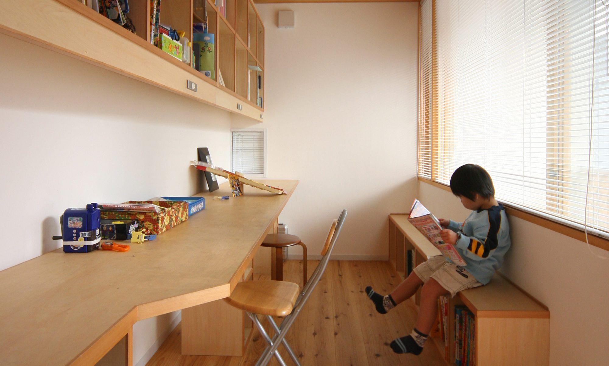 Iwakawa Note